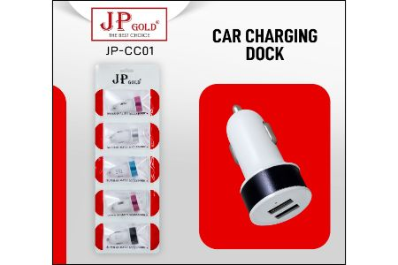 JP Gold-CC11 2 USB Car Charging Dock