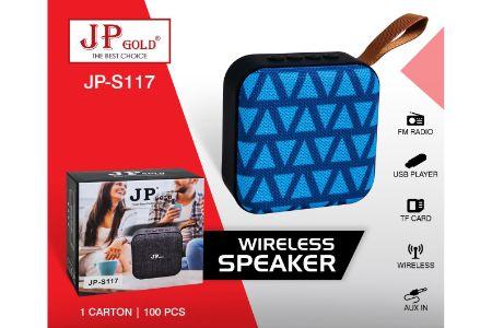 JP Gold S117 Bluetooth Speaker