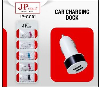JP Gold-CC11 2 USB Car Charging Dock